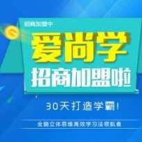 网页banner教育banner 教学