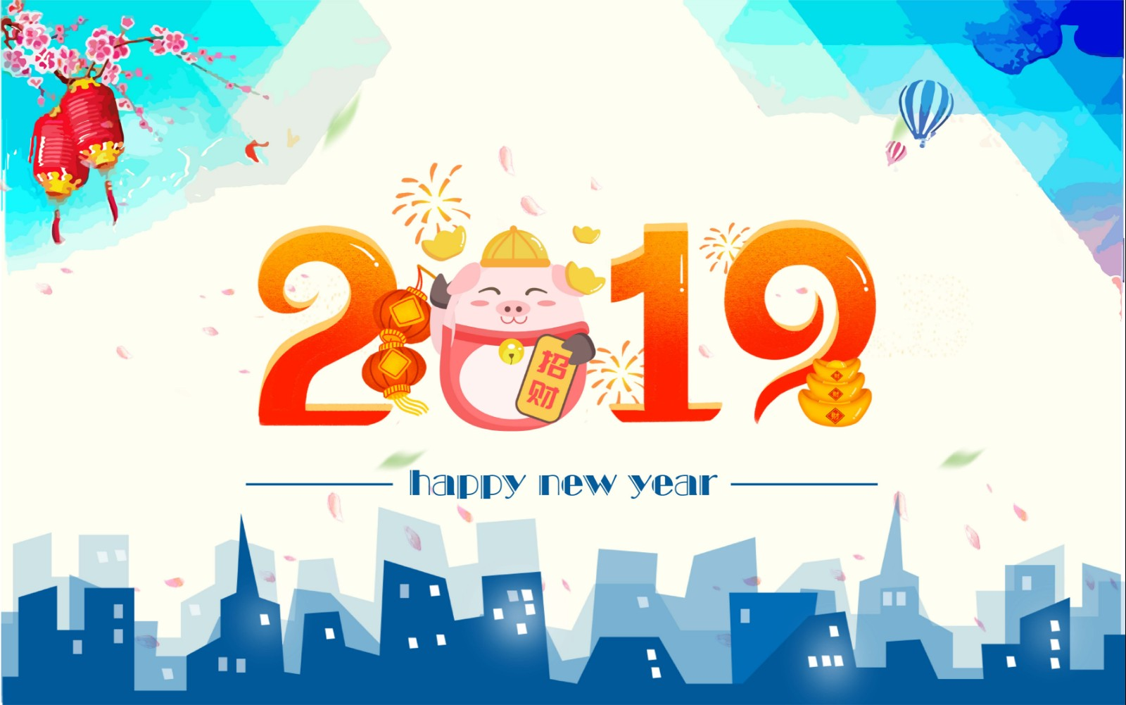 2019 新年快乐 happy new year 封面