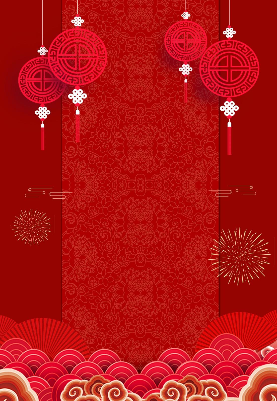 中国风灯笼烟花设计背景