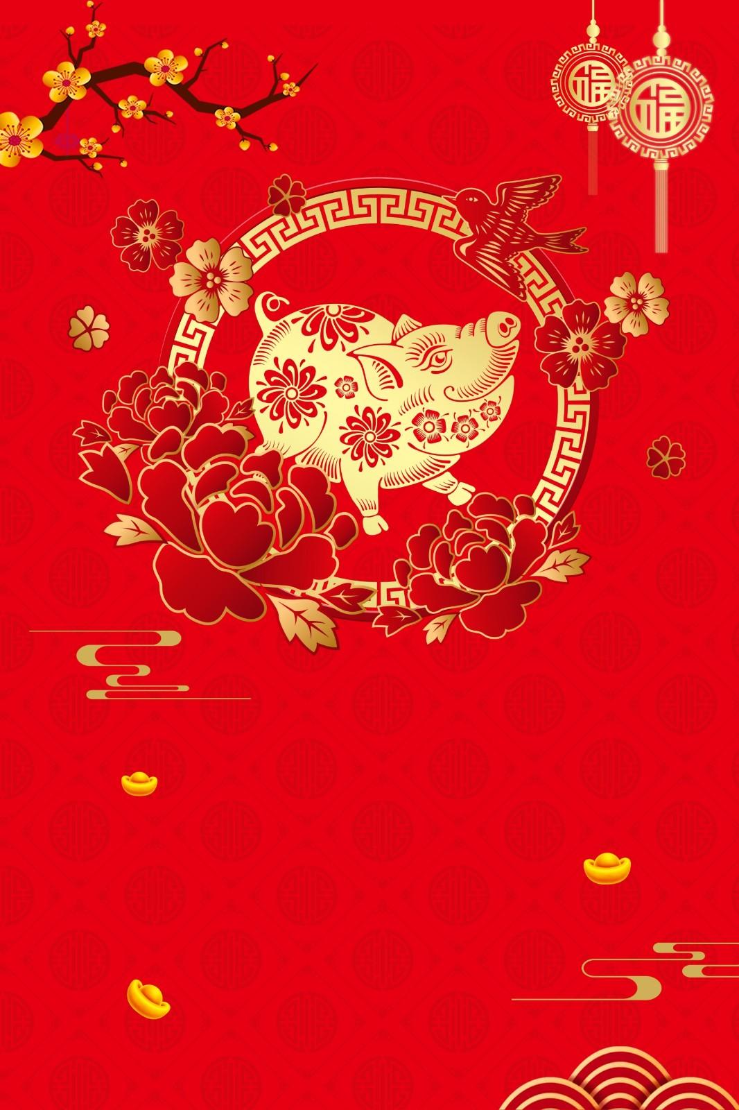 喜庆2019年猪年海报背景 金猪送福