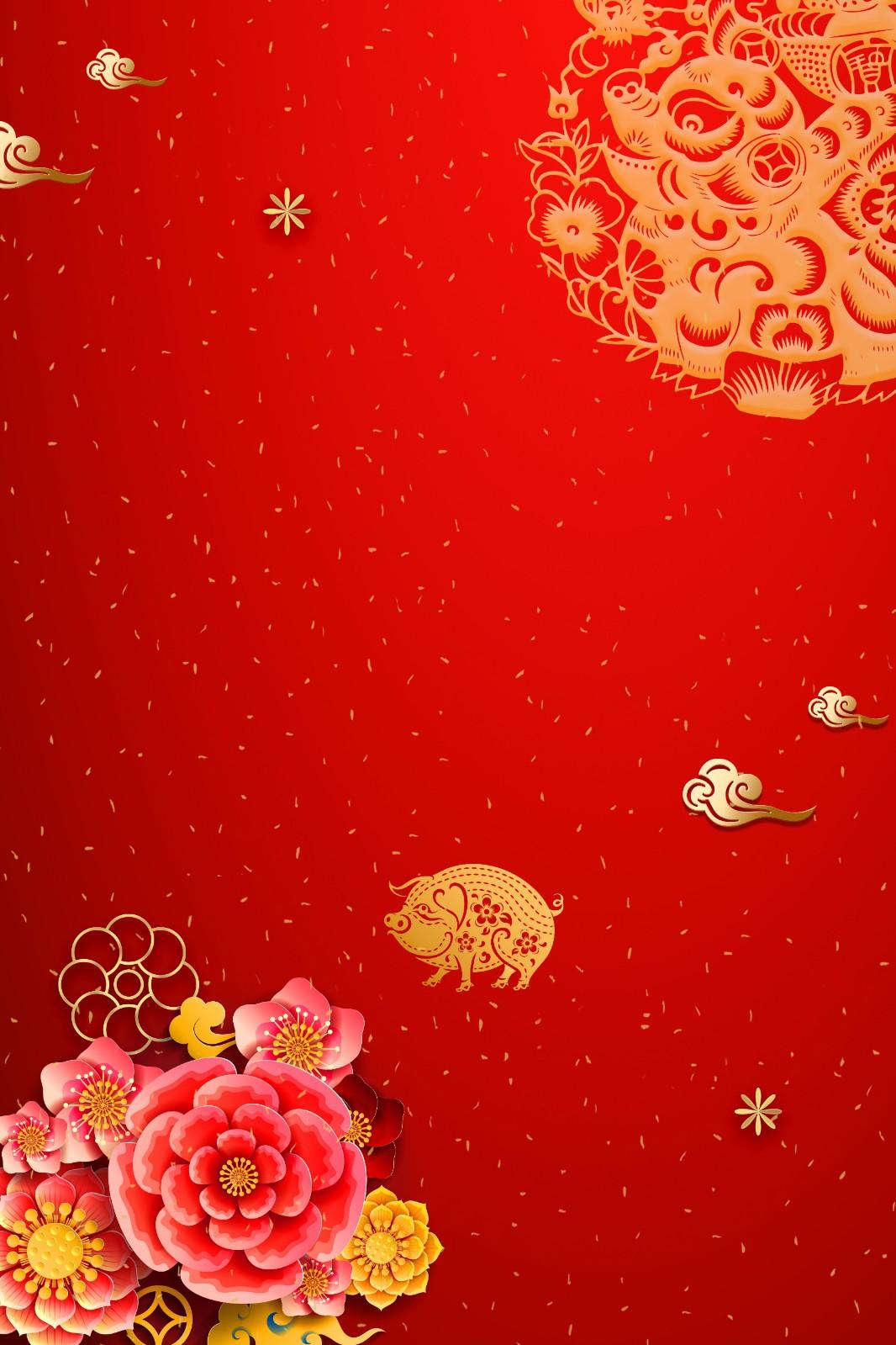 猪年海报背景设计 剪纸风猪年红色海报背景设计